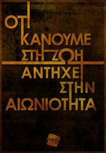 Eternity by Paul Hector Theofanous