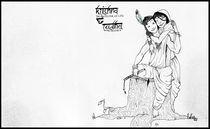 Krishna And Radha by Raghav Arumugam