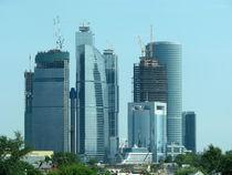 Moscow by Veronika Zemlyannikova