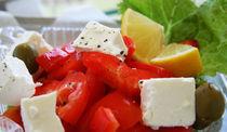 Vegetarian salad von Vsevolod Zelikov
