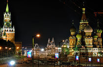 Moscow Night Lights VII by gnubier