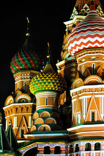 Moscow Night Lights X von gnubier