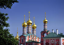 Moscow Kremlin - Palace of amusement by gnubier
