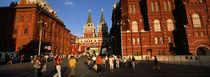 Red Square, Moscow, Russia von Panoramic Images