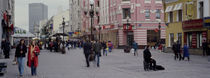 Group of people walking on the street, Arbat Street, Moscow, Russia by Panoramic Images