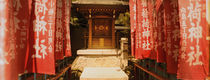 Entrance of a shrine lined with flags, Tokyo Prefecture, Japan by Panoramic Images