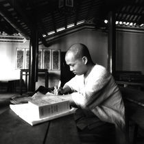 Studying Monk - Vietnam by captainsilva
