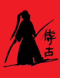 samurai von Lina Tarek