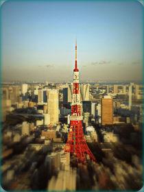 Tokyo Tower by Janice Tse