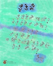 Tu Te Main (You & I) by Navjinder Kainthrai
