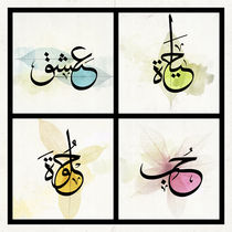 Life, Passion, Love, Beauty - Arabic Calligraphy von Mahmoud Fathy