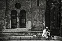 MOSQUE von Tamer Samy
