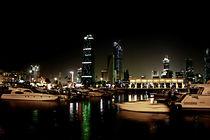 Kuwait von Yuliya Akhmedova