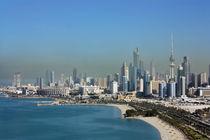 Kuwait by Yuliya Akhmedova
