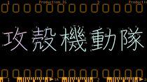 Anime-101-1280p