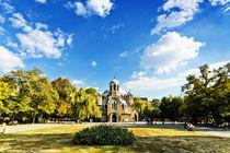 St. Sedmochislenici, Bulgaria von Plamen Petkov