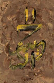 Alraheem-brownbg