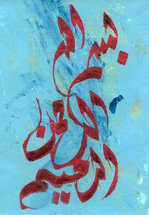 Bismillah by creationzart
