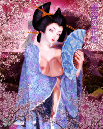 Orian Beauty by axel-doi