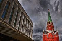 The Kremlin portal von Erik Schimmel