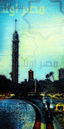 cairo tower von Aya Bissar