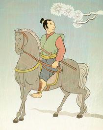 Samurai warrior riding horse attacking by patrimonio