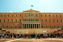 Greece Goverment Building von Emrah Kara