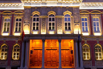 Old Post Office by Evren Kalinbacak