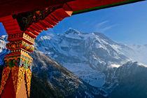Annapurna von Yvonne Hamilton
