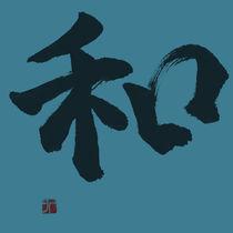 WA — Harmony, Peace