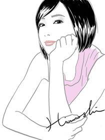 I'm Watching You by hiroshi