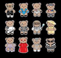 bear gaga by funfang