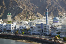 Buildings along Mutrah Corniche / Late Afternoon von Danita Delimont