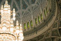 Sultan Qaboos mosque by Danita Delimont