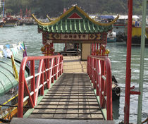Entrance to ferry pier for Jumbo Floating Restaurant by Danita Delimont