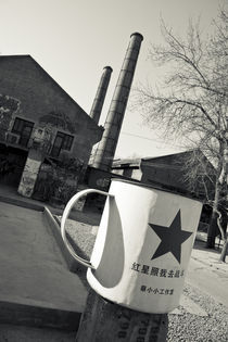 Dashanzi 798 Art District- Factory Area converted to Arts District- Large Cup with Red Star outside cafe by Danita Delimont