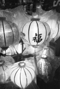 Lanterns by Danita Delimont