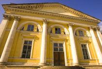 Built for Tsar Alexander I by Danita Delimont