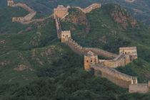 Jinshanling Hebei Province China von Danita Delimont