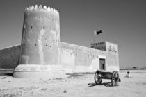 1938) now the Al-Zubarah Regional Museum by Danita Delimont