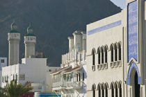 Mutrah Corniche Mosque and Restored Merchant Houses von Danita Delimont