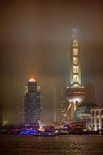 Shanghai, China, waterfront by James Dricker