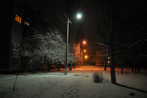 Snowy Street at night. von Alexandr Verba