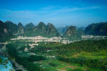 Guilin-yanshoupageboy-view