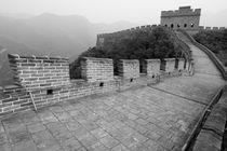 Great Wall at Juyongguan Gate by Sami Sarkis Photography