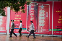Rm-advertisements-beijing-footpath-men-street-chn0116