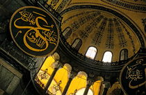 Dome and columns inside Hagia Sophia (once a basilica von Sami Sarkis Photography