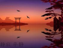 Silence & Serenity