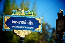 Decorative Thai Street Sign in Old Town of Chiang Mai by Benjamin So