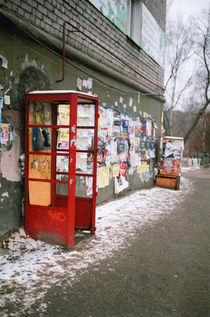 boxes of the thrown payphone by yulia-dubovikova
